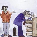 bad auditor