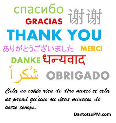 dire merci