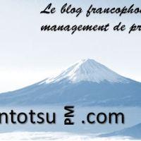 Rencontres en présentiel et virtuelles sur le management de projets au mois d'avril 2019